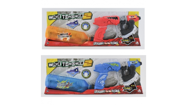 Wave Thrower Waterpistool Assorti